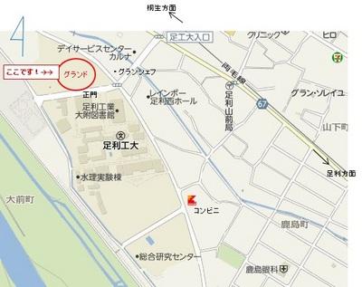 足工大フットボール場.jpg